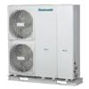 Centrometal Monobloc Heat Pump 5 kW (Monoblokk rendszerű levegő-víz hőszivattyú)